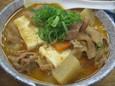 煮込豆腐(380円)