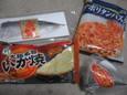 冷凍系(99円)