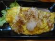 納豆オムレツ(300円)