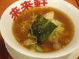 醤油ラーメン(390円)