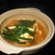 チゲ鍋(100円)