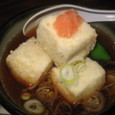 揚げ出し豆腐(320円)