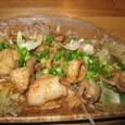 鶏皮ぽん酢(280円)