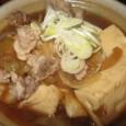 肉豆腐(450円)