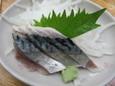 しめ鯖(110円)