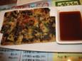 韓国風タコチヂミ(294円)
