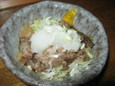 牛筋ポン酢(250円)