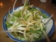 ネギサラダ(210円)
