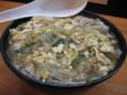 韓国風雑炊(250円)