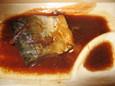 サバの煮付け(200円)