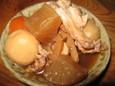 里芋の煮物(450円)