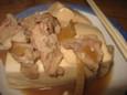 肉豆腐(350円)