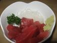 まぐろぶつ(390円)