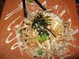 有機大根サラダ(299円)