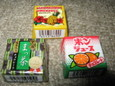 チロルチョコ(96円)