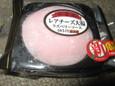 レアチーズ大福(105円)