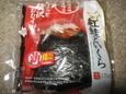 紅鮭といくら(175円)