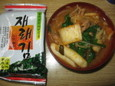 韓国のり(130円)、豚キムチ鍋(350円)