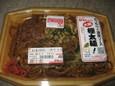 極太麺の関西風ソース焼きそば(450円)