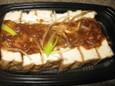 厚揚げの肉味噌かけ(298円)