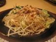 豚肉と野菜の鉄板焼き(280円)