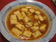 四川風麻婆豆腐(210円)