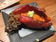 赤ほや(400円)