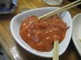 いか塩辛(200円)