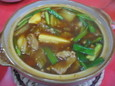 カレー鍋(550円)