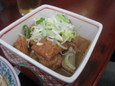 煮込みハーフ(300円)