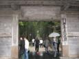 瑞巌寺の門