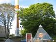 茨城ですわ