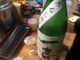 一喜 純米吟醸吊るし絞り生原酒(350円)