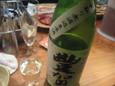 豊賀特別純米中取り無濾過生原酒(400円)
