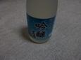 沢の鶴吟醸生酒