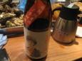 るみこの酒特別純米7号酵母(450円)