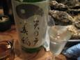 天の戸特別純米杜氏直汲みにごり生原酒(450円)