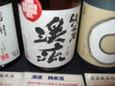 渓流純米酒