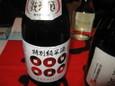 六文銭特別純米酒