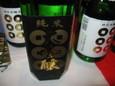 六文銭純米大吟醸