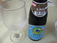 九十九里オーシャンビール(735円)