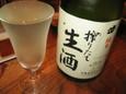 神亀(450円)