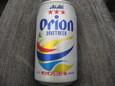 オリオンビール(500円)
