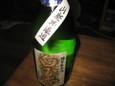 白玉香(1550円)