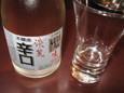 会津ほまれ本醸造(650円)