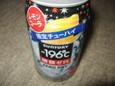 レモンコーラ(148円)