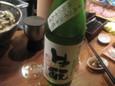 梅の宿特別純米「生酛」(350円)