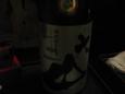 大山特別純米生酒(500円)