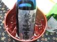 起龍純米吟醸生酒