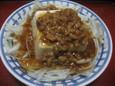 オニスラと豆腐のサラダ